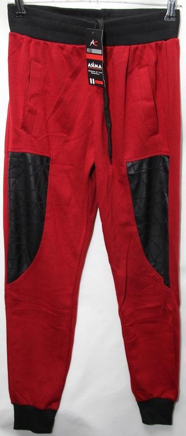Спортивные штаны мужские оптом 83975210 5283-10