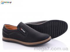 Туфли, Bessky-Kellaifeng оптом B907-1C