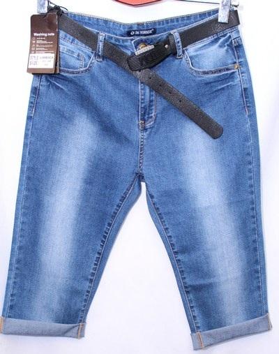Капри женские джинсовые оптом 74869325 8964-1