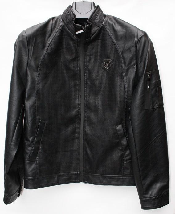 Куртки мужские оптом 19783620 211-A-1
