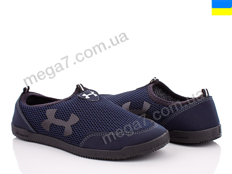 Туфли, Lvovbaza оптом Bromen L30H синий