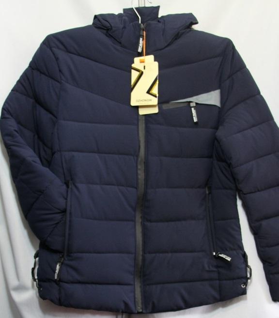 Куртки мужские DZHONGW оптом 41632907 1531