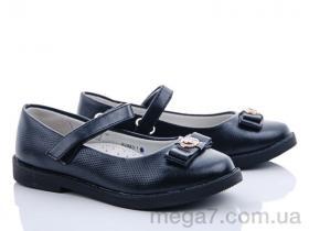 Туфли, CBT.T-Meekone оптом B2883-1