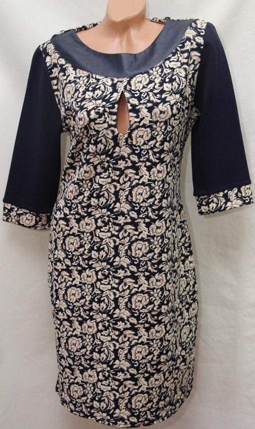 Платье женское 81763952