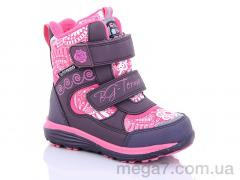 Термо обувь, BG оптом HL209-816