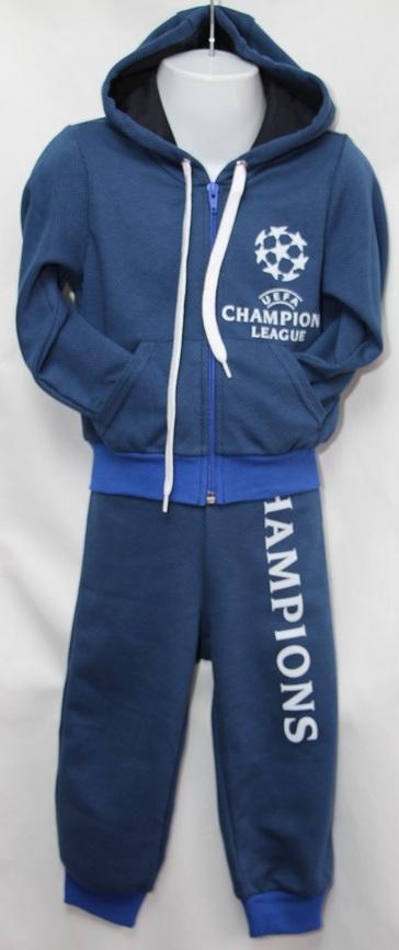 Спортивные костюмы детские оптом 1907514 04-5