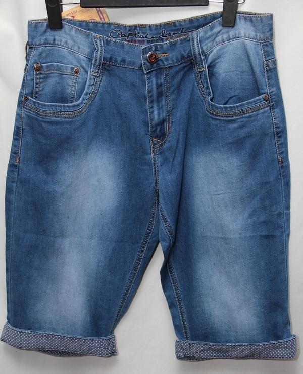 Шорты джинсовые мужские оптом 21370856 7510