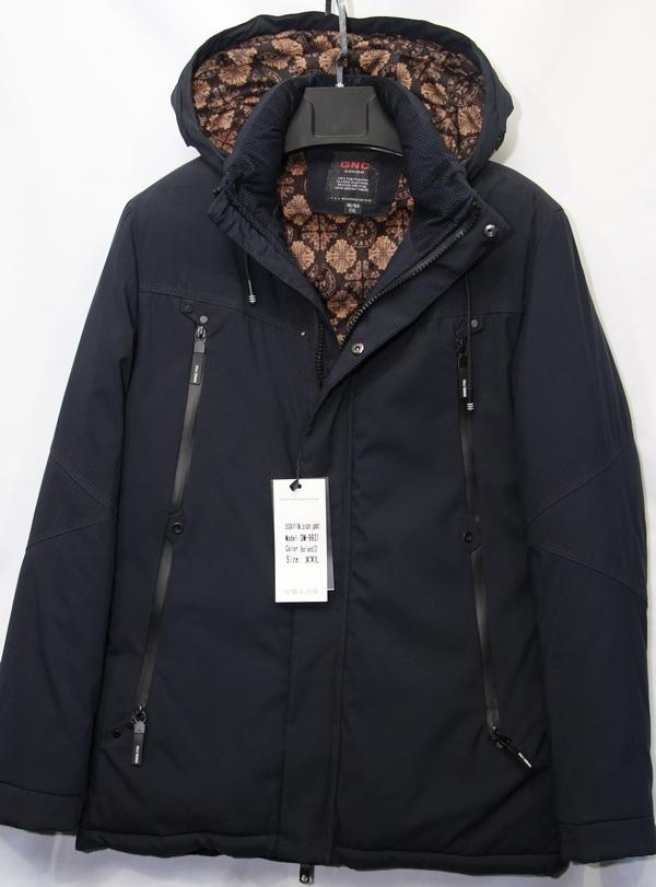 Куртки GNC мужские зимние оптом 91708623 9931-2