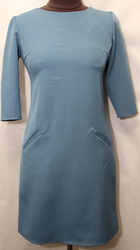 Платья женские оптом 31074732 06-4