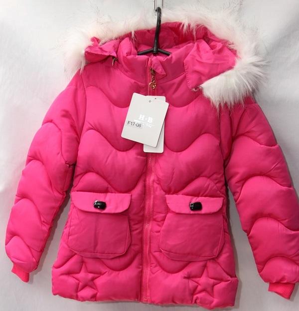 Куртки детские H.B. оптом 04829375 1708-156