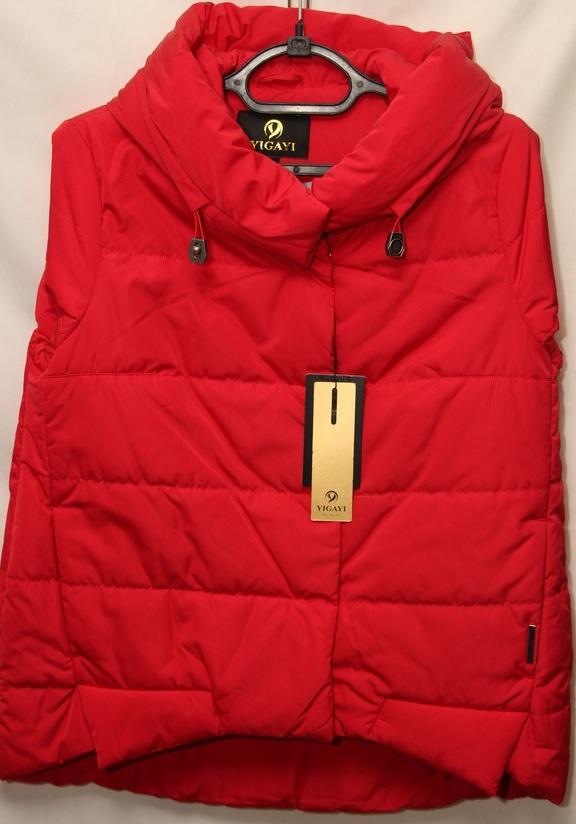 Куртки женские  YIGAYI оптом 19578064 17-07-1