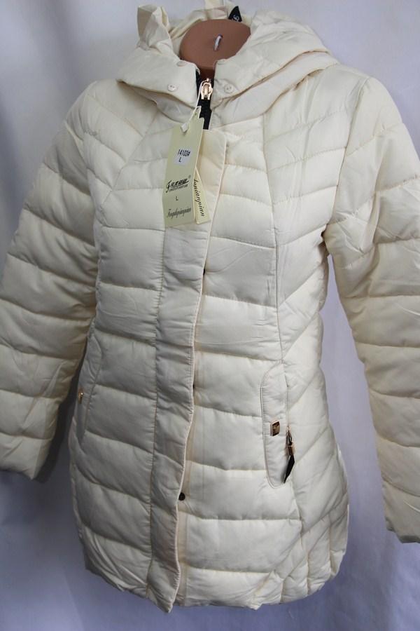Куртки  женские оптом 1903286 5609-1