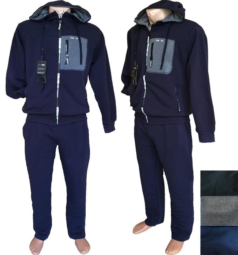 Спортивные костюмы мужские  оптом  11101760 А5-680-20