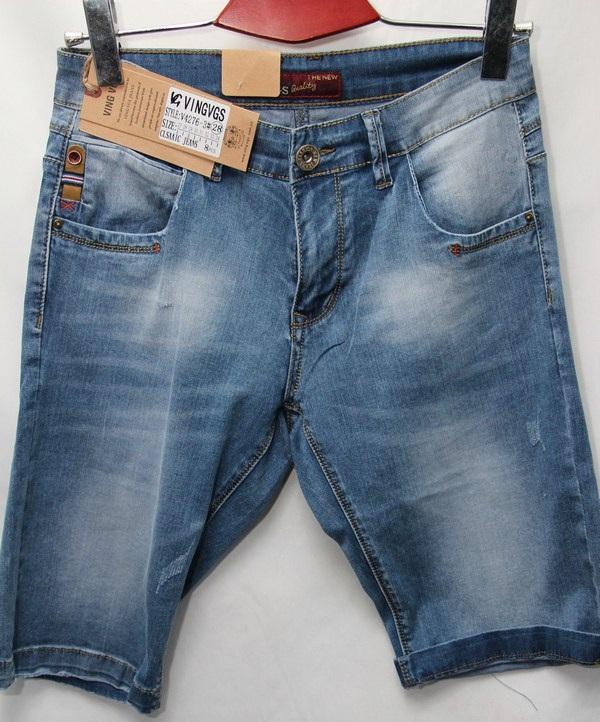 Шорты джинсовые мужские оптом 29765108 4276-3