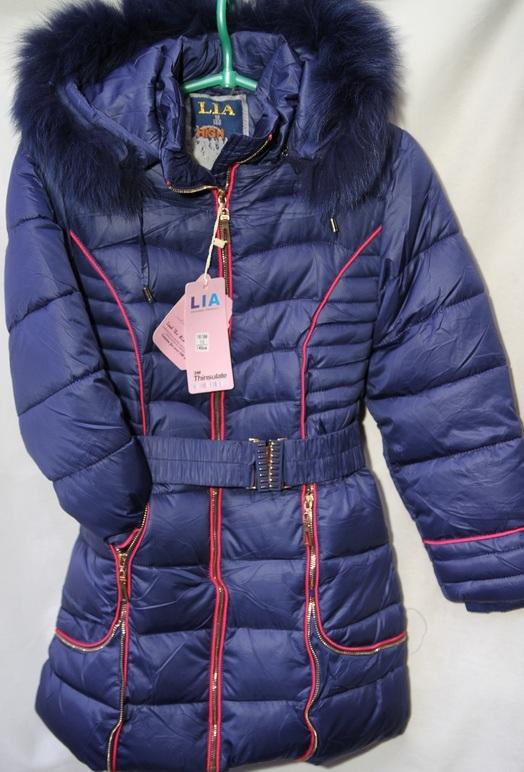 Куртка LIA детская зимняя оптом 20095534 1618-2