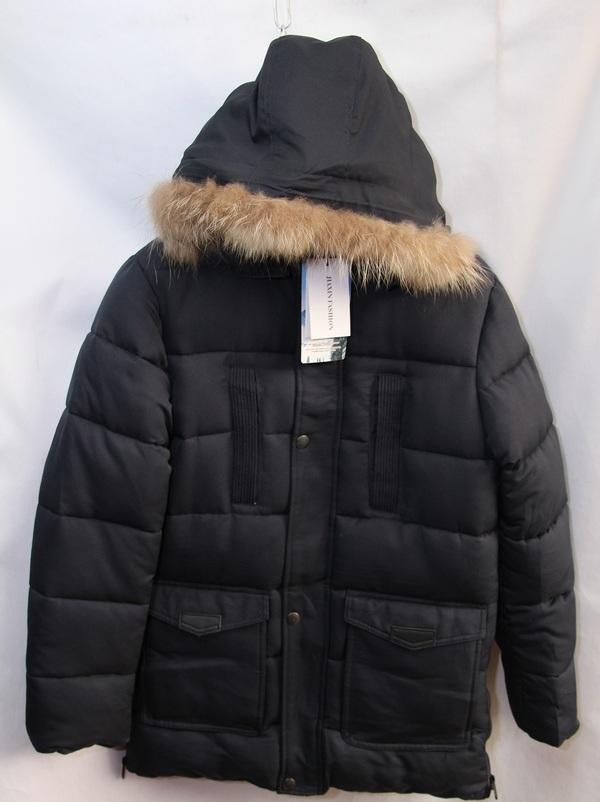 Куртки подростковые зимние оптом 20091076 А-1-2