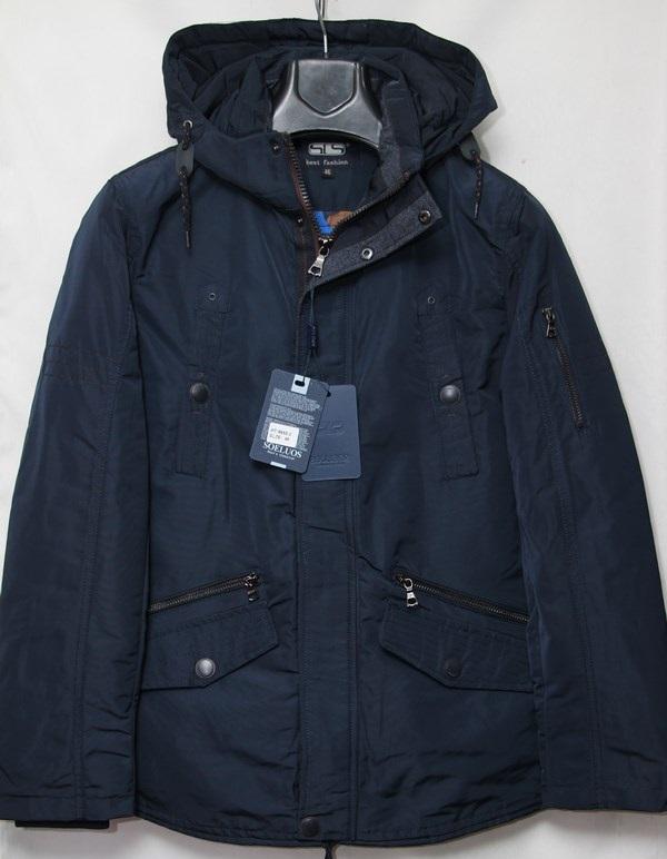 Куртка мужская оптом 20024976 5655-2