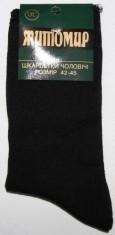 Носок Житомир мужские 3143 - Ж