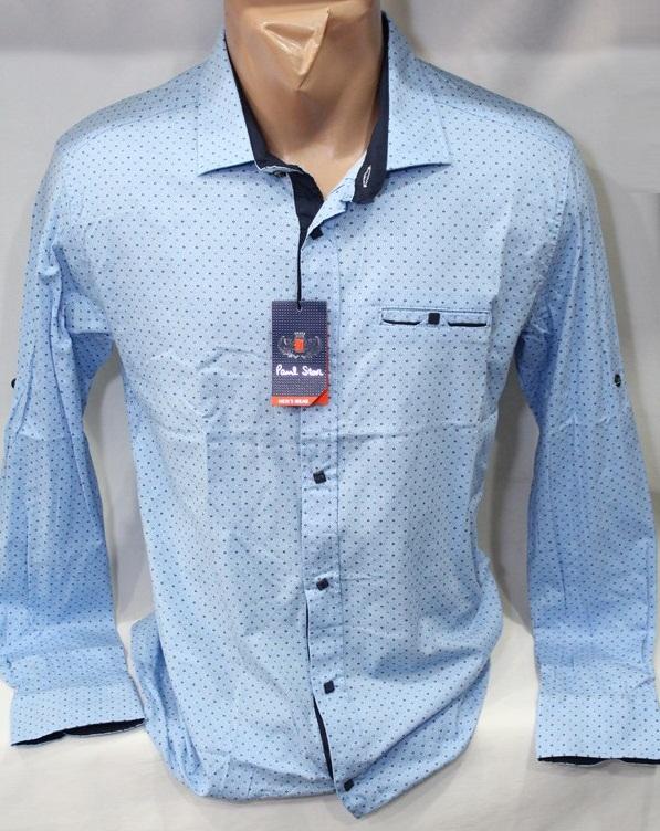 Рубашки PAUL STAR мужскиеТурция оптом 25109384