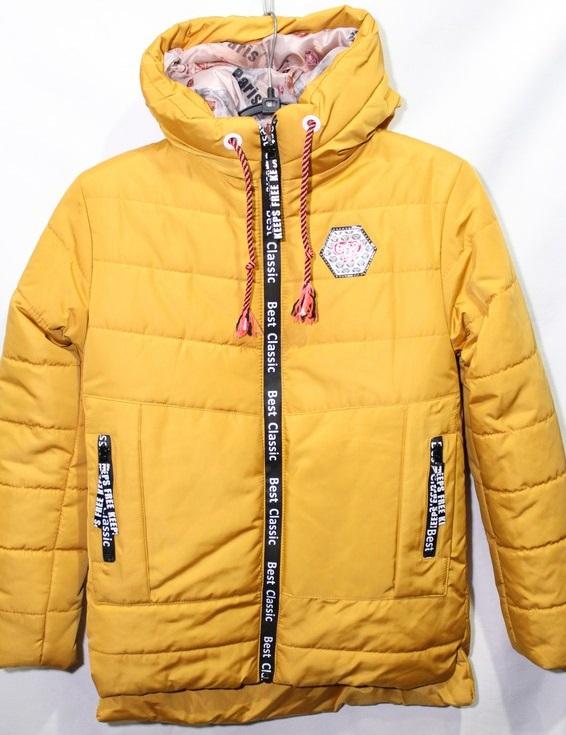 Куртки детские Турция оптом 80315697 7505-7
