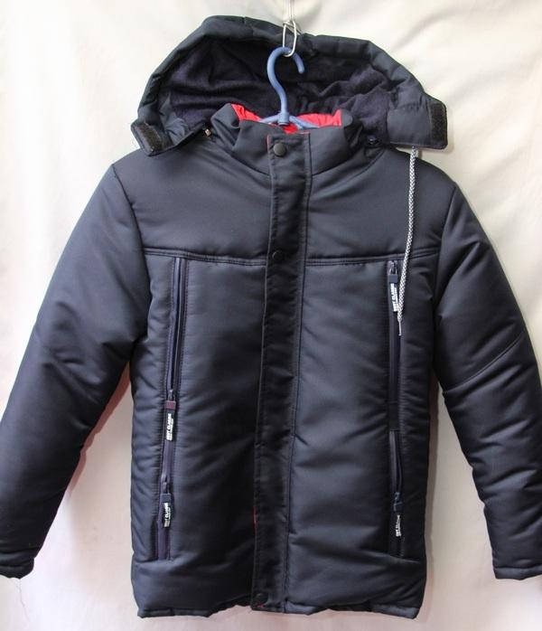 Куртки детские оптом 79031542 1103