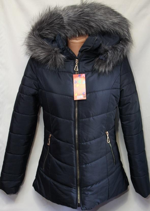 Куртки женские оптом 83406795 1022-1
