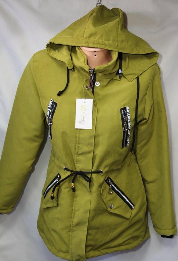 Куртки женские оптом 12536480 3133-2