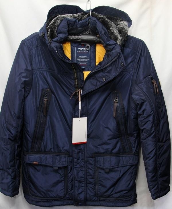 Куртки мужские W S оптом 13802964 WS - 8628-1