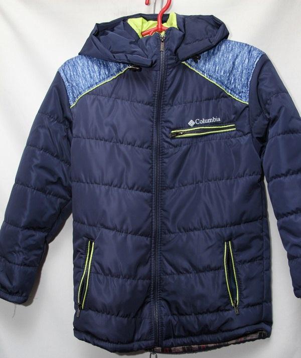 Куртки детские оптом  16035545 5163-17