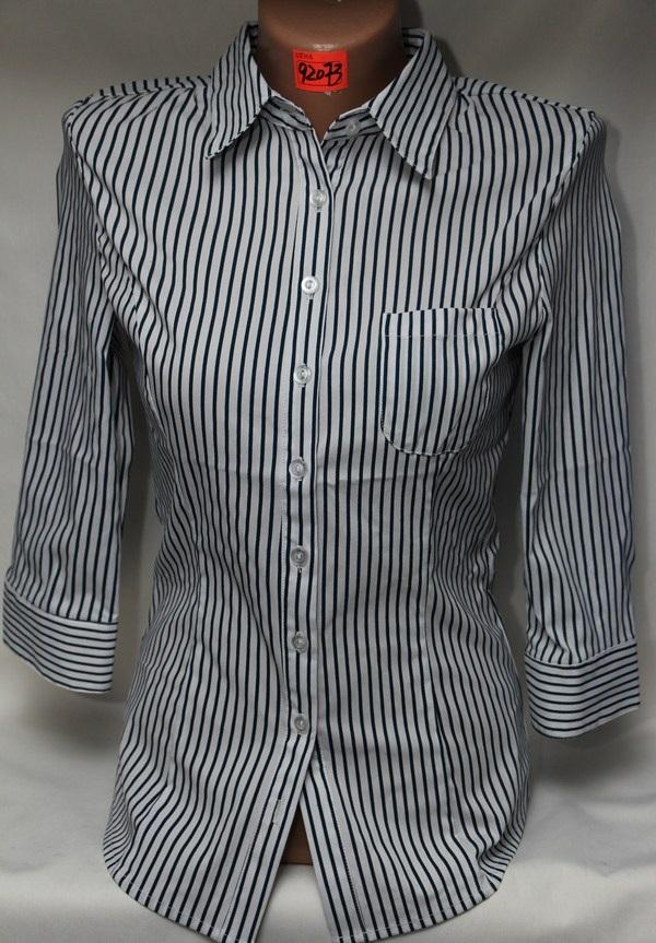 Рубашки женские оптом 22041188 38-3