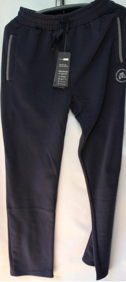 Спортивные штаны мужские Батал оптом 94318250 3756-2