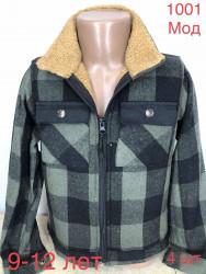 Рубашки юниор на меху оптом 68523970 1001-157