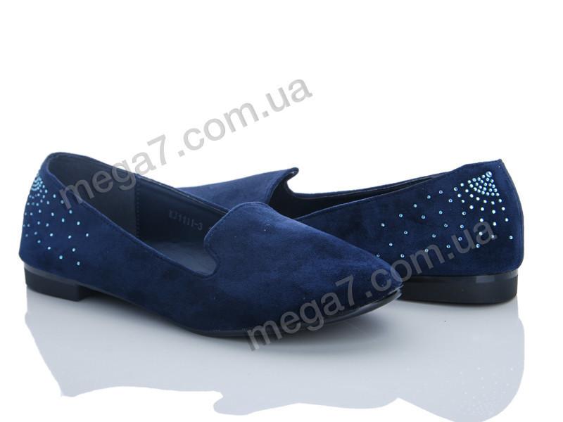 Балетки, QQ shoes оптом KJ1111-3 уценка