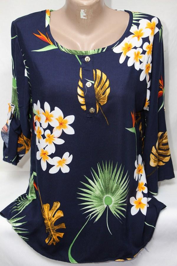 Блуза женская  оптом 1702877 5589