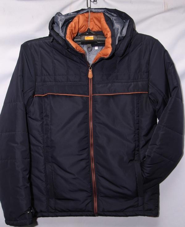 Куртки мужские оптом 43961278 2970