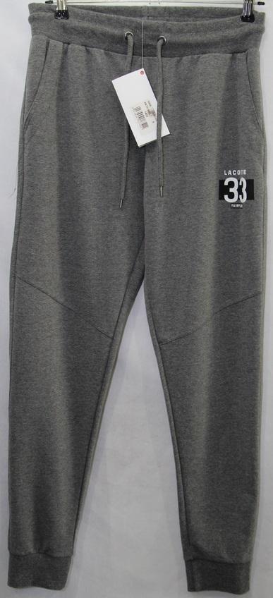 Спортивные штаны мужские Турция оптом 23047859 5477