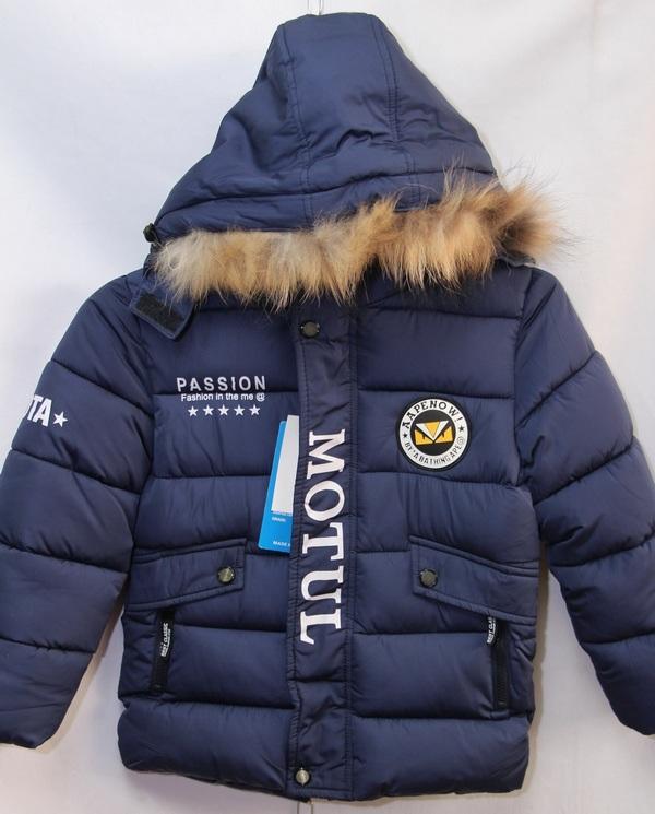 Куртки детские зимние оптом 20091076 05-3