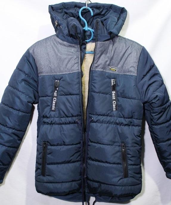 Куртки детские Турция оптом 63584027 7544-6