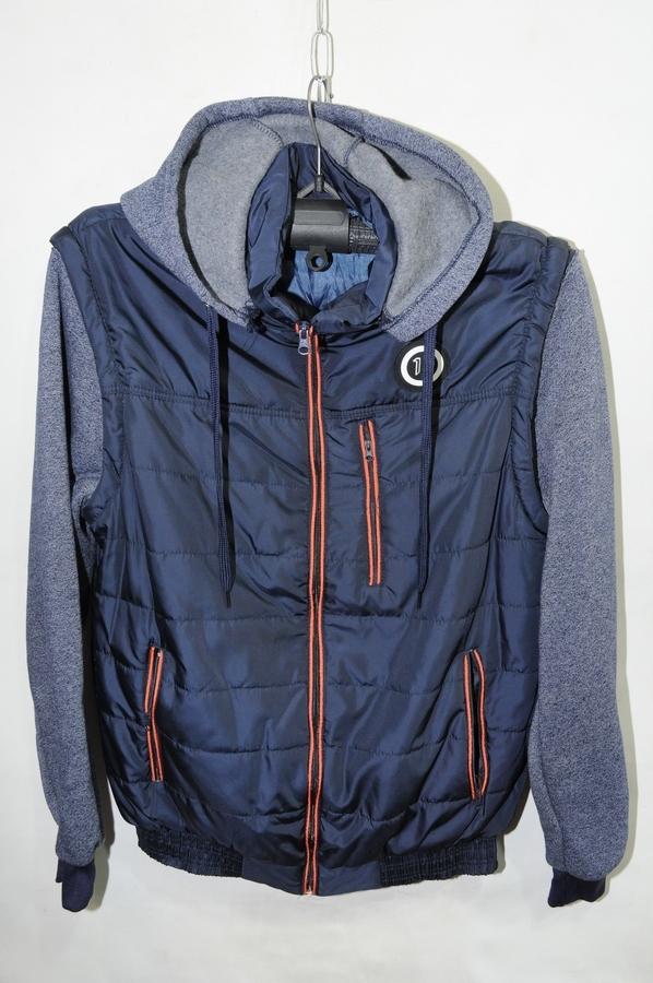 Куртки мужские оптом 26847031  06-61