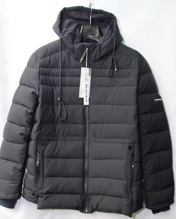Куртки мужские зимние оптом 53198760 A3-2