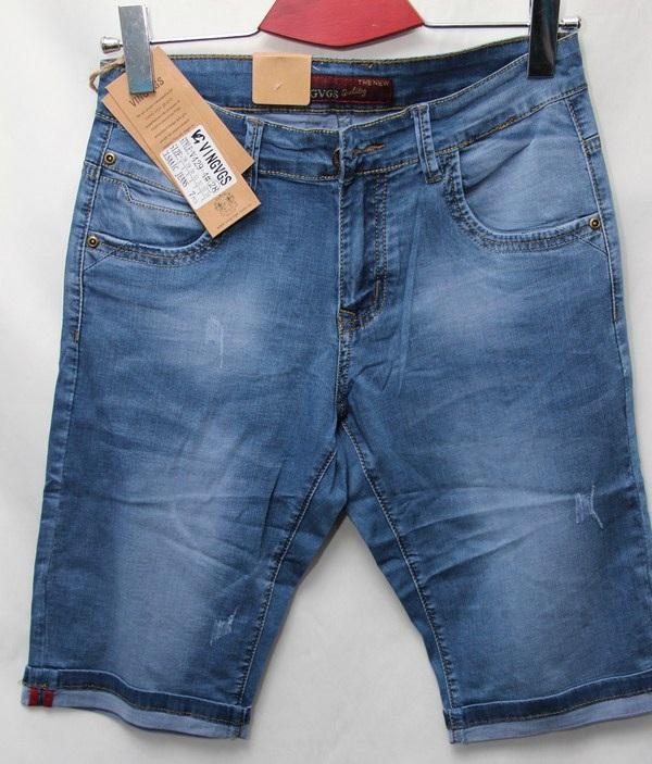 Шорты джинсовые мужские оптом 08435792 429-4