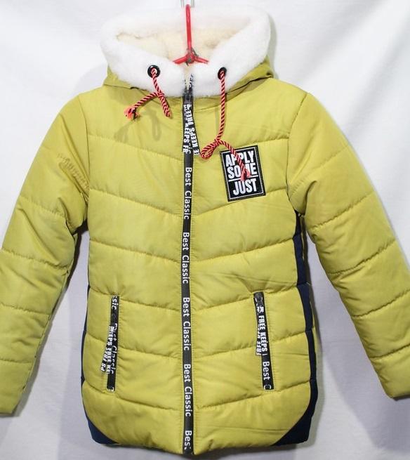 Куртки детские Турция оптом 01453768 7531-3
