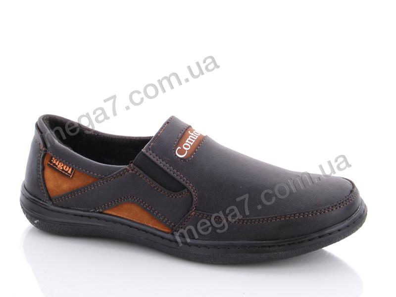 Туфли, RGP оптом Т9-2