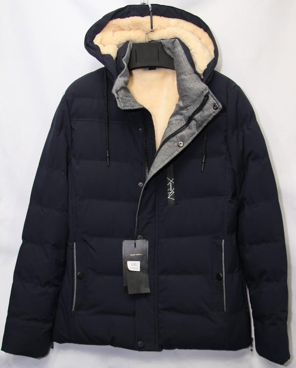Куртки мужские зимние оптом 93517260 17016-2