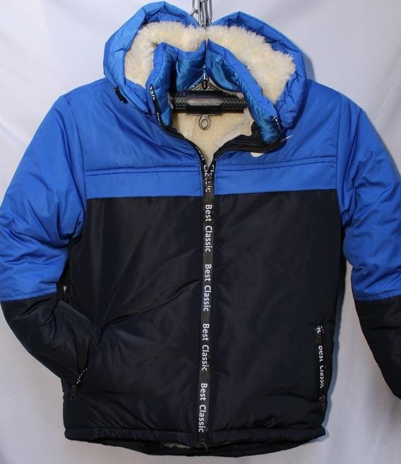 Куртки Юниор зимние оптом 60721839 115-3