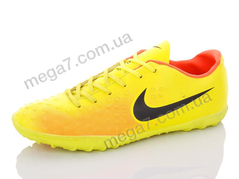 Футбольная обувь, Enigma оптом 1610 yellow