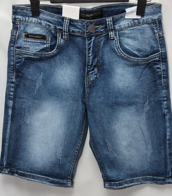 Шорты джинсовые мужские оптом 38216450 8020