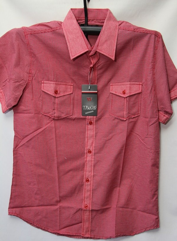 Рубашки мужские Турция оптом 2004523 3636-71