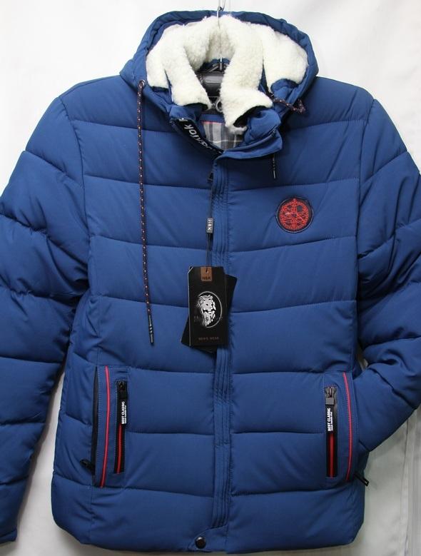 Куртки мужские тинсулейт зимние HANS KLOK оптом 07081337 6702-3