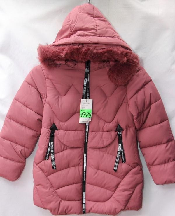 Куртки детские TAURUS оптом 53401892 1729-2
